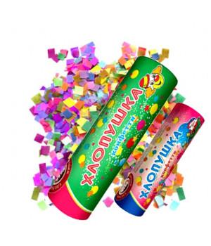 Хлопушка 100 мм (конфети, сюрприз)